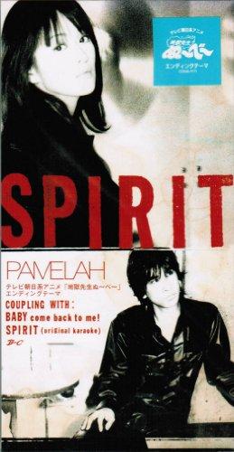 SPIRIT / PAMELAH