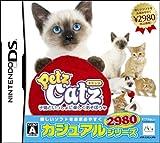 「Petz Catz キャッツ」の画像