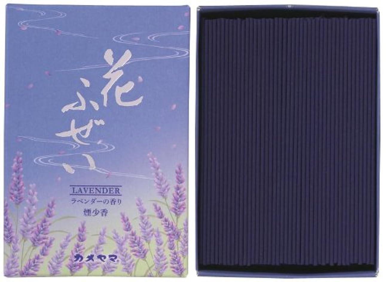 だますお風呂物理的な花ふぜい ラベンダー 煙少香 徳用大型 220g