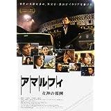 映画チラシ 『アマルフィ 女神の報酬』 織田裕二