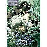 姫騎士リリア~Vol.04 キリコの復讐~ [DVD]
