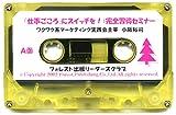 小阪 裕司 / 小阪 裕司 のシリーズ情報を見る