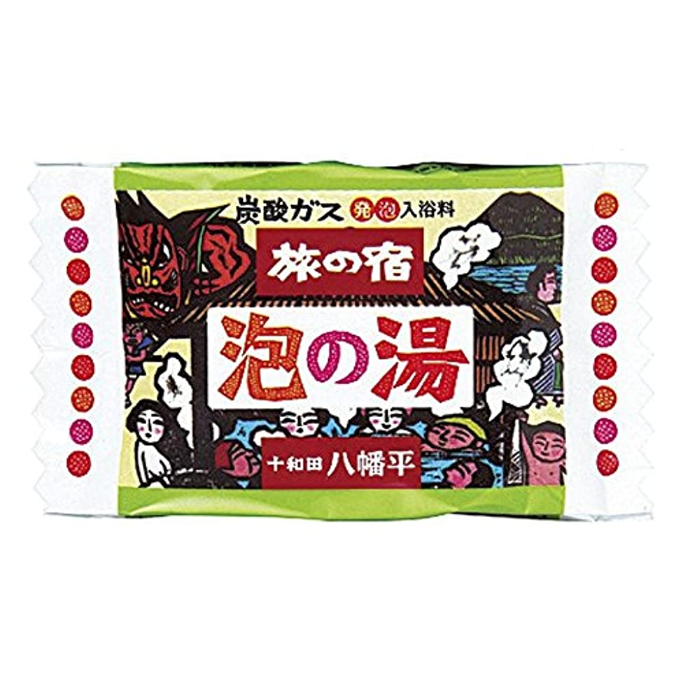 野ウサギドライ雑草クラシエ 旅の宿 (泡)1P 十和田八幡平 82439 (B529-05)