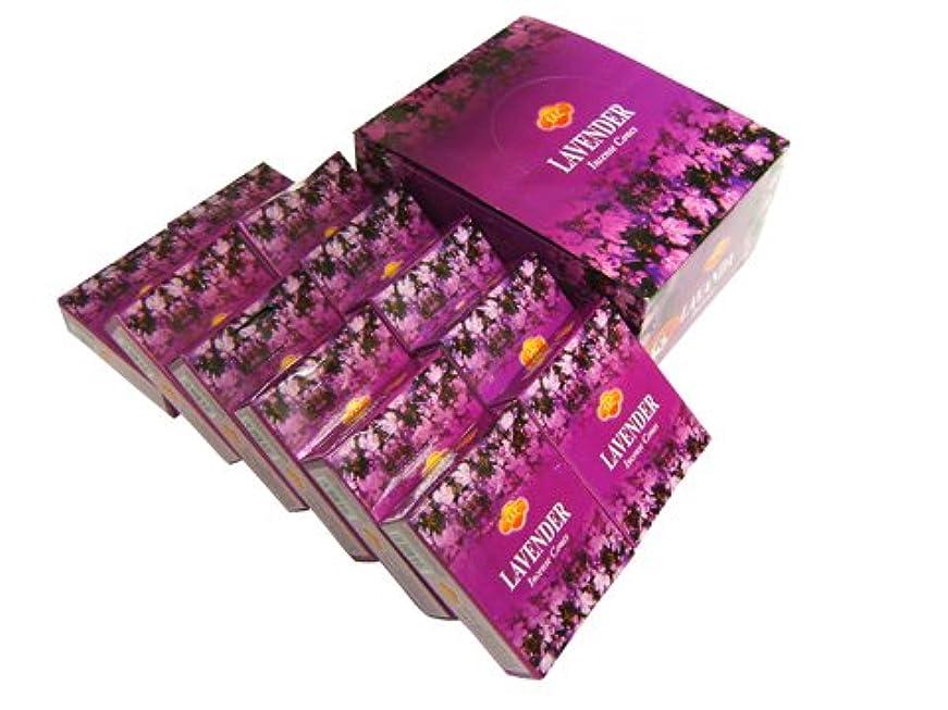 瞑想する祝福するラジカルSANDESH SAC (サンデッシュ) ラベンダー香コーンタイプ LAVENDER CORN 12箱セット