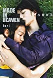 MADE IN HEAVEN―Juri