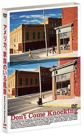 アメリカ、家族のいる風景 [DVD]