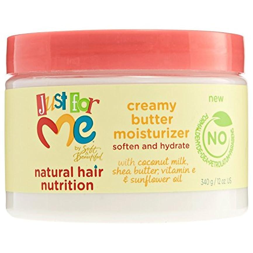 禁輸最も遠い繊毛Just For Me ナチュラルヘア栄養クリーミーバター保湿、12オンス