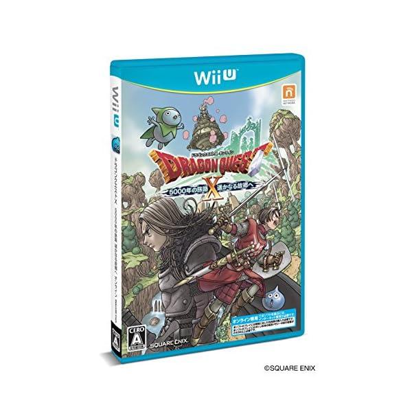 【WiiU】ドラゴンクエストX 5000年の旅路...の商品画像