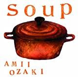 soup(DVD付)を試聴する