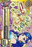アイカツ! 2014シリーズ 第2弾 1402-50 オリエンタルリブラヒッピーバンド/レア