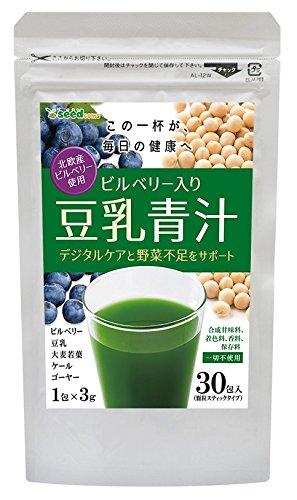 seedcoms 北欧産ビルベリー入り豆乳青汁(3g×30包)