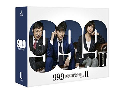 【メーカー特典あり】99.9-刑事専門弁護士- SEASONII Blu-ray BOX(「御名糖」飴ストラップ付)