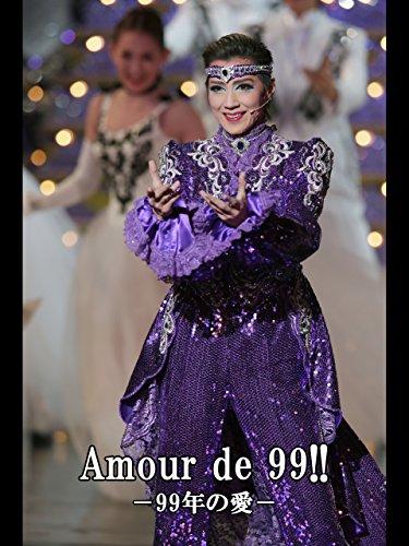 Amour de 99!!-99年の愛-('13年宙組・東京・千秋楽) 宙組 東京宝塚劇場