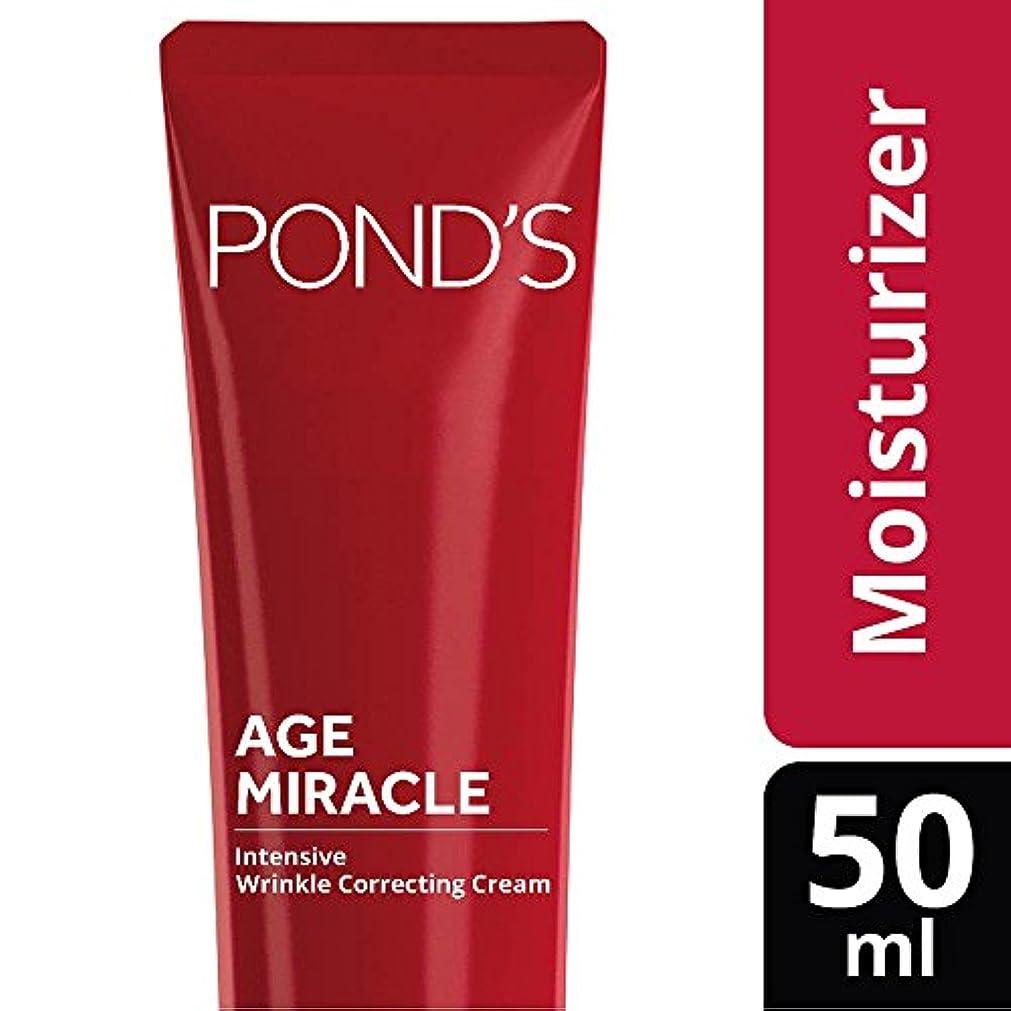 モートフロント凝縮するPond's Age Miracle Intensive Wrinkle Correcting Oil in Cream, 50ml