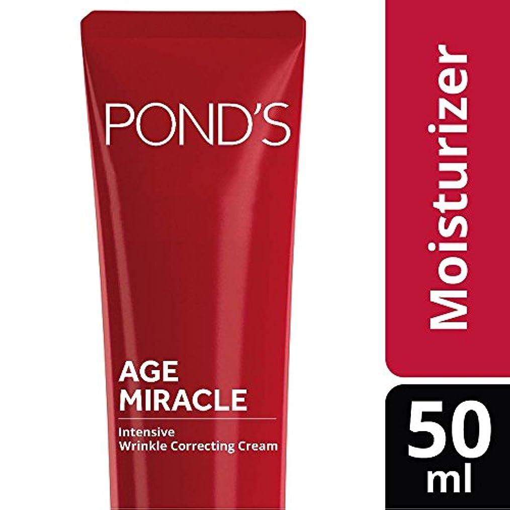 囲い系統的激しいPond's Age Miracle Intensive Wrinkle Correcting Oil in Cream, 50ml