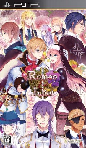ロミオ&ジュリエット - PSPの詳細を見る