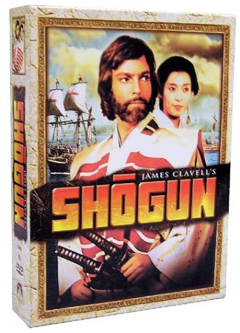 将軍 SHOGUN スペシャル・コレクターズ・エディション (初回限定生産) [DVD]