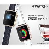COM-SHOT 【 高級感 】 アップルウォッチ専用 本格 革 バンド ベルト 交換 バックル ブランド 高級 時計