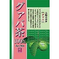 グアバ茶100% 30包