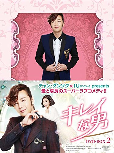 キレイな男 DVD-BOX2 【初回生産限定版】(5枚組:本...