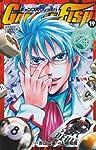 GAMBLE FISH 19 (少年チャンピオン・コミックス)