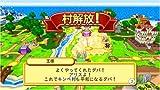 「ドカポンキングダム for Wii」の関連画像