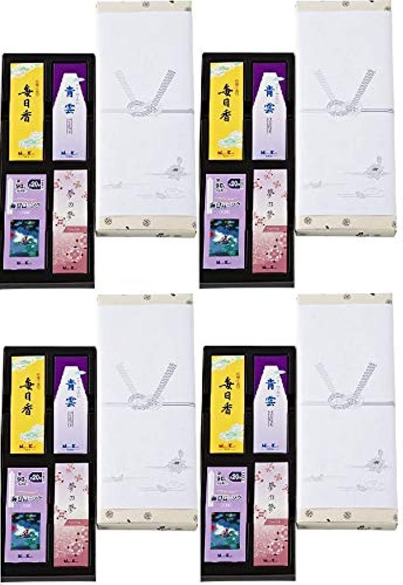 時系列リス放射能【まとめ買い】御香セット1000° 包装品×4個