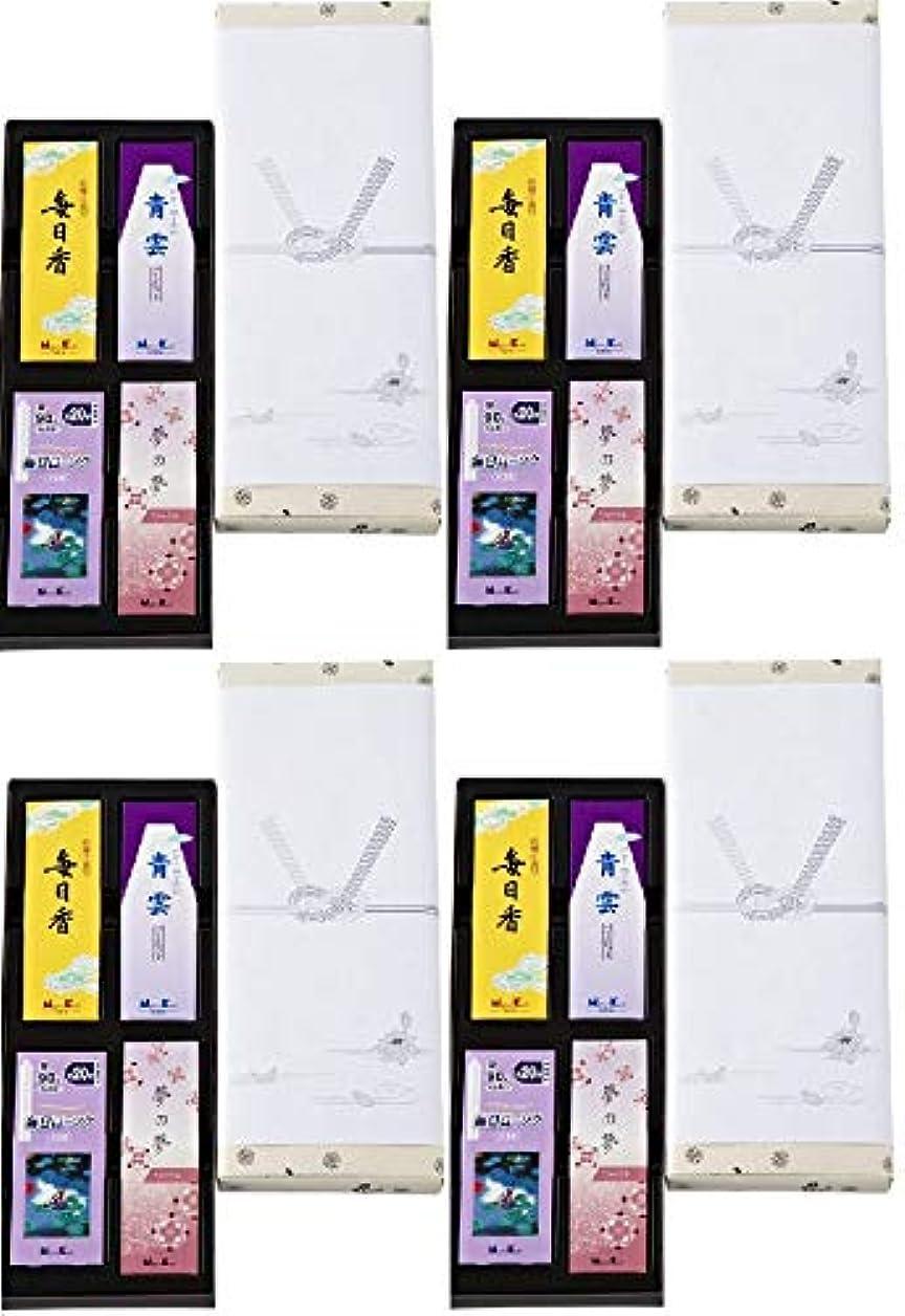 確執ミキサー落ち着いて【まとめ買い】御香セット1000° 包装品×4個