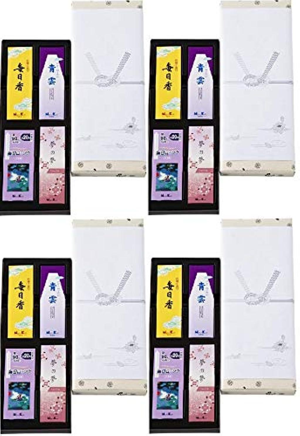 【まとめ買い】御香セット1000° 包装品×4個