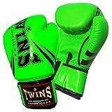 Twins ボクシンググローブ PUレザー DM31 Green 8オンス
