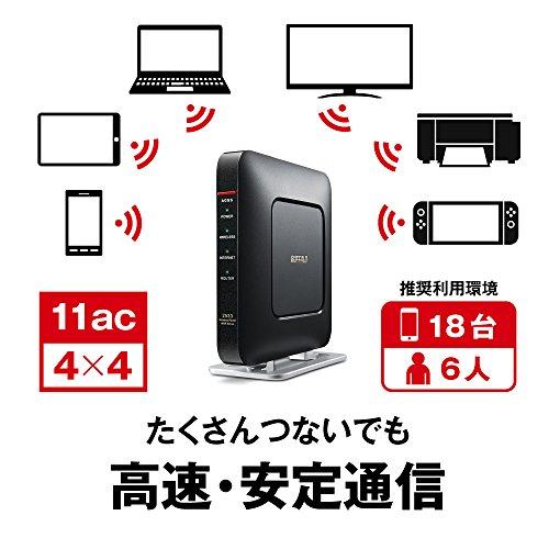 BUFFALO WiFi 無線LAN ルーター WSR-2533DHP/M-CB 11ac 1733+800Mbps 4LDK 3階建向け 【iPhone8/X対応】