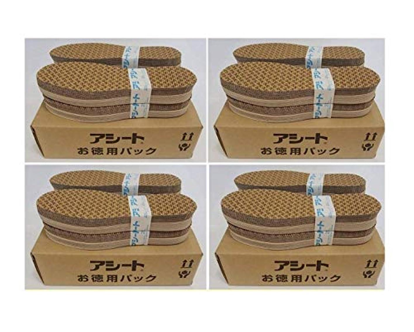 過敏な飢えトチの実の木アシートOタイプ40足入お徳用4パックの160足セット (22.5~23cm 女性靴用)