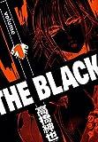 THE BLACK / 高橋 紳也 のシリーズ情報を見る