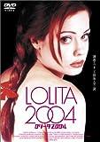 ロリータ2004 APS-31[DVD]