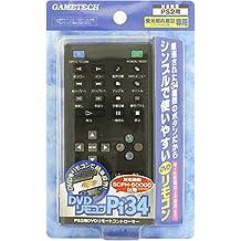 PlayStation2専用 DVDリモコンPi 34