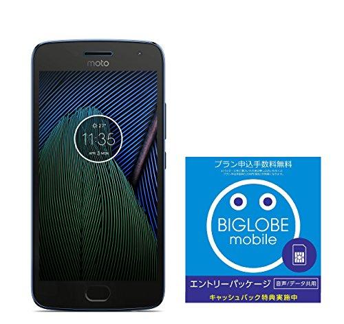 モトローラ SIM フリー スマートフォン Moto G5 Plus 32GB オックスフォードブルー 国内正規代理店品 AP3824AE3J4 & BIGLOBE エントリーパッケージセット