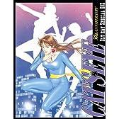 TV放映30周年記念 キャッツ・アイ Blu-ray Special BOX(期間限定生産版)
