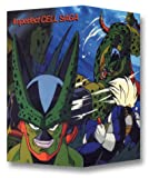 Dragon Ball Z: Imperfect Cell [VHS] [Import]