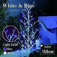 ブランチツリー led ホワイト 150cm LEDツリー クリスマスツリー イルミネーション ライト 飾り おしゃれ コンセント 玄関 リビング インテリア 白樺