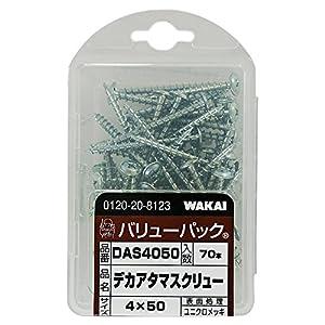 若井産業 デカアタマスクリュー ユニクロメッキ 4×50mm 70本入り DAS4050