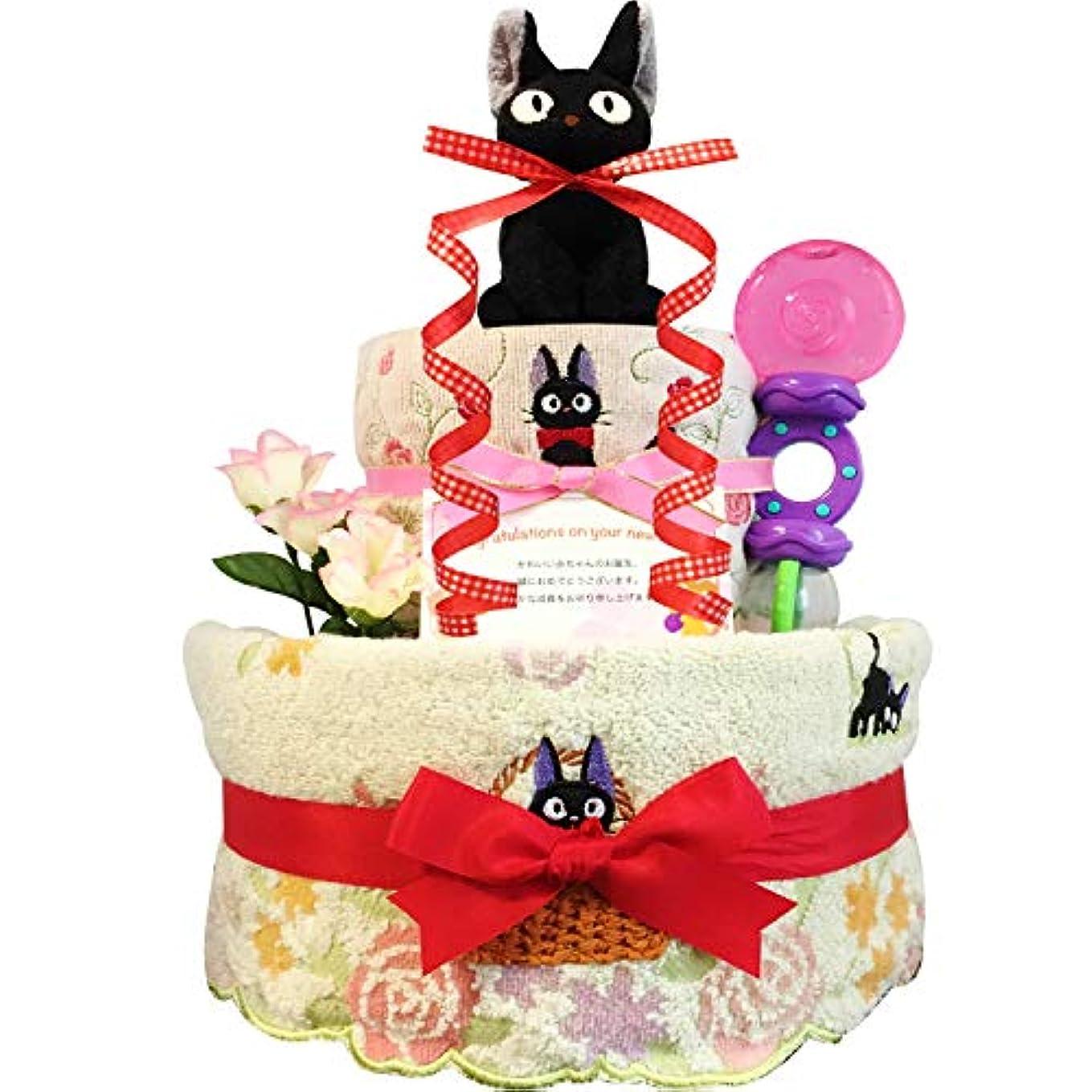 ゲート夢光おむつケーキ [ 女の子/ジジ : 魔女の宅急便 / 2段 ] パンパース S22枚 (出産祝い に Sサイズ)2001 ダイパーケーキ 赤ちゃん ベビーシャワー ギフト 誕生日プレゼント