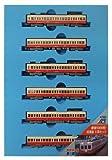マイクロエース Nゲージ 都営5000形・旧塗装 6両セット A7982 鉄道模型 電車