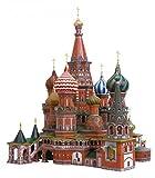 ウンブーム 1/150 ロシア モスクワ 聖ワシリイ大聖堂 ペーパークラフト UMB195