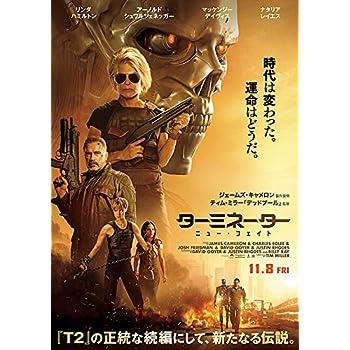 【映画パンフレット】 ターミネーター ニュー フェイト 監督 ティム・ミラー
