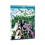 ピカ☆★☆ンチ LIFE IS HARD たぶん HAPPY(通常版) [Blu-ray]