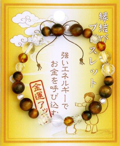 【神々の集う出雲より】縁結びブレスレット[レディース] ~金運(金運アップ)~【タイガーアイ・コハク】
