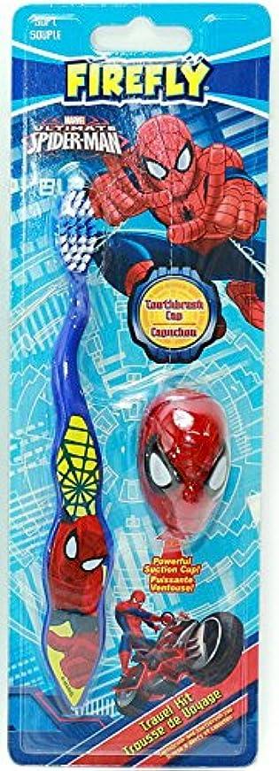 アメリカ資料ファイル【スパイダーマン】キャップ付き歯ブラシ(ブルー)☆マーベル