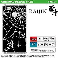 FTJ162E スマホケース Raijin ケース ライジン イニシャル 蜘蛛の巣A 白 nk-raij-931ini N