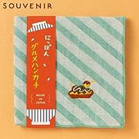 にっぽんグルメハンカチたこやき刺繍入りガーゼハンカチスーベニール京都Japanese pattern embroidered gauze handkerchief