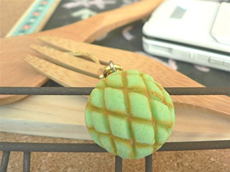 食品サンプル屋 食品サンプル 携帯ストラップパン メロンパン202P03Dec16